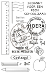 Cs0909 School stamp - NL